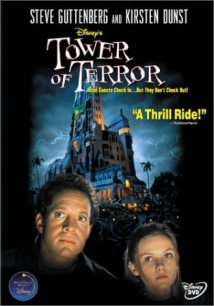 """the Wonderful World Of Disney"" Tower Of Terror film afişi"