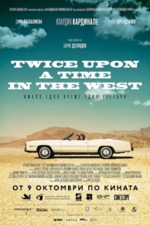 Twice Upon A Time In The West film afişi
