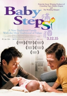 Baby Steps film afişi