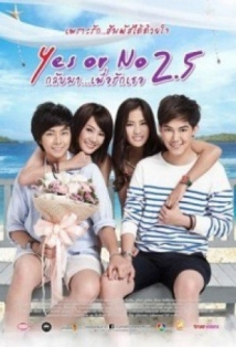 Yes Or No 2.5 film afişi