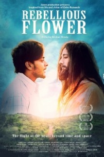 Rebellious Flower film afişi
