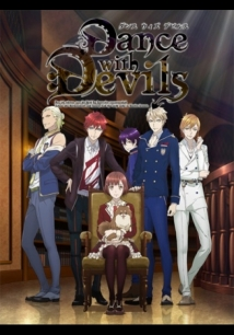 Dance With Devils film afişi