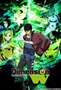 Dimension W film afişi