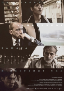 The Prosecutor The Defender The Father And His Son film afişi