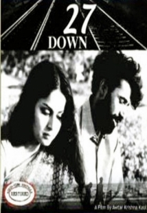 27 Down film afişi