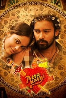 Attakathi film afişi