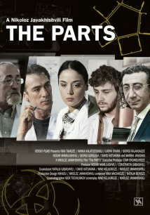 The Parts film afişi