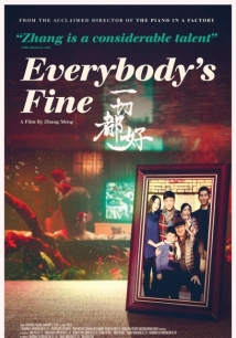 Everybody's Fine film afişi