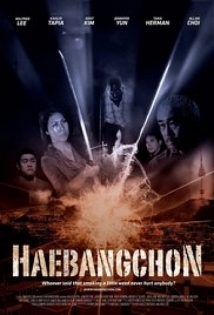 Haebangchon: Chapter 1 film afişi