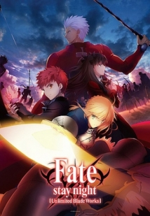 Fate/stay Night: Unlimited Blade Works film afişi