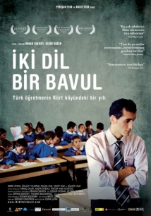 On the Way to School film afişi