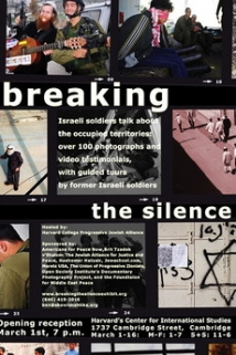 Breaking the Silence: Truth and Lies in the War on Terror film afişi