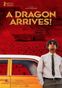A Dragon Arrives! film afişi
