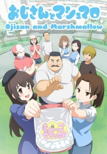 Ojisan To Marshmallow film afişi