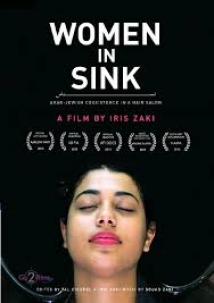 Women in Sink film afişi