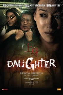Daughter film afişi